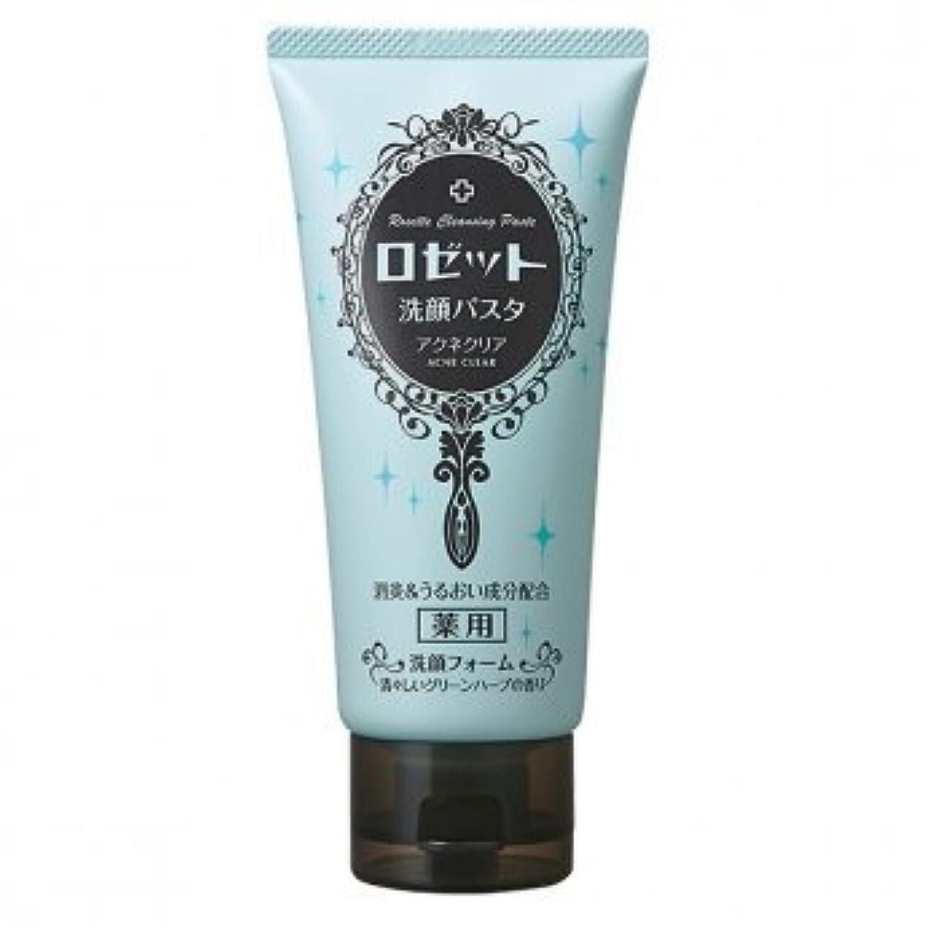 ぐったり欠乏リラックスロゼット洗顔パスタ アクネクリア × 3個セット