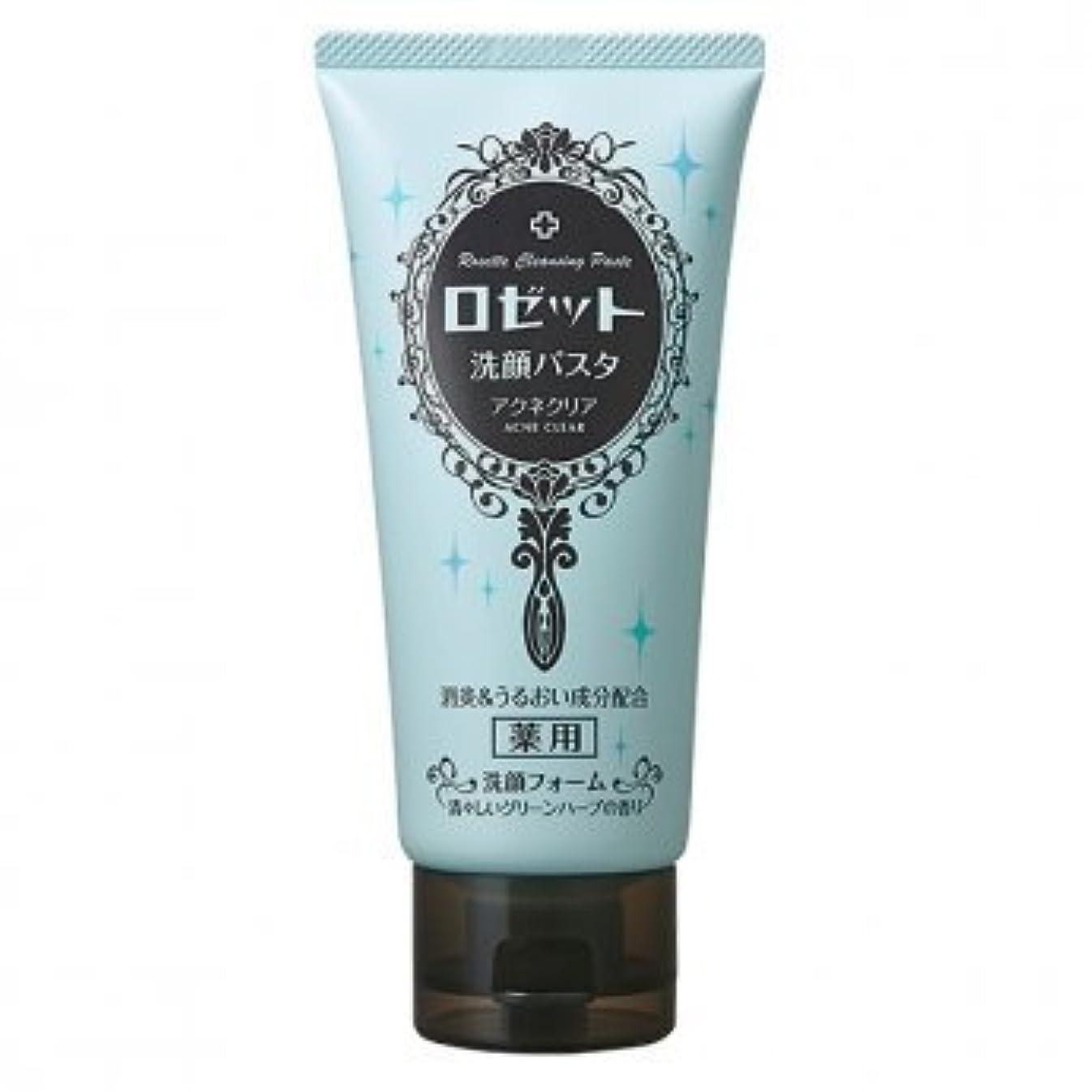 自転車乳製品トレイルロゼット洗顔パスタ アクネクリア × 10個セット