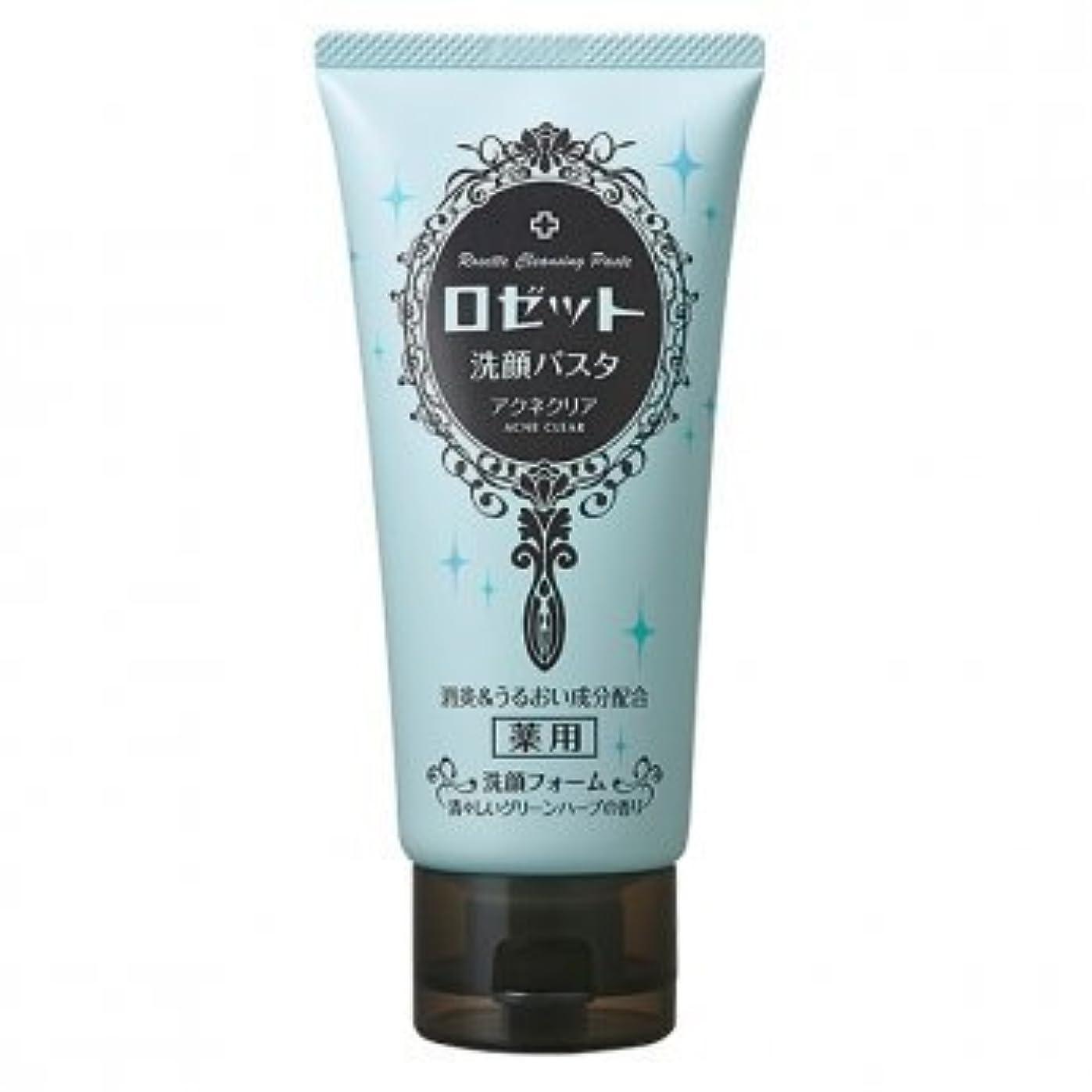 ムススリッパ適応するロゼット洗顔パスタ アクネクリア × 3個セット
