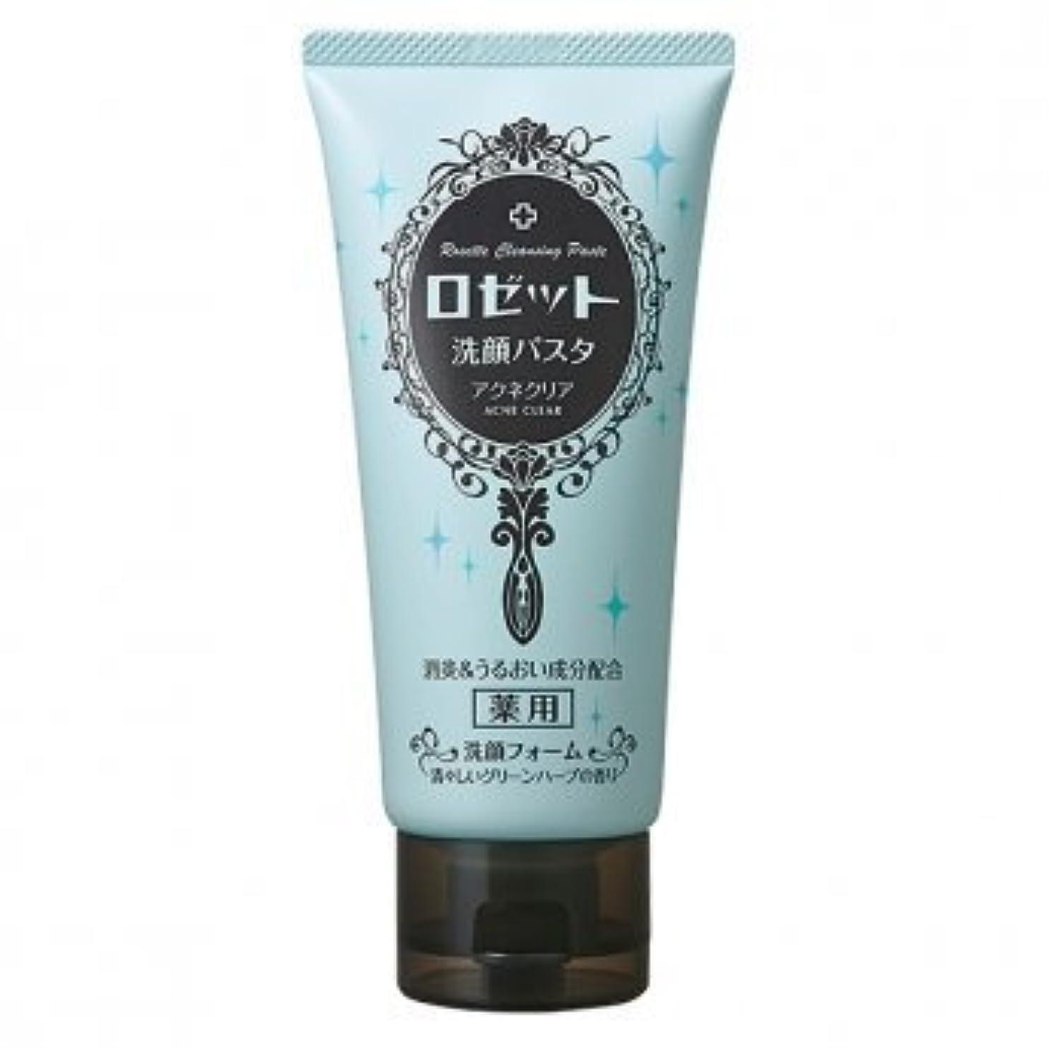浸食中性スクリーチロゼット洗顔パスタ アクネクリア × 10個セット