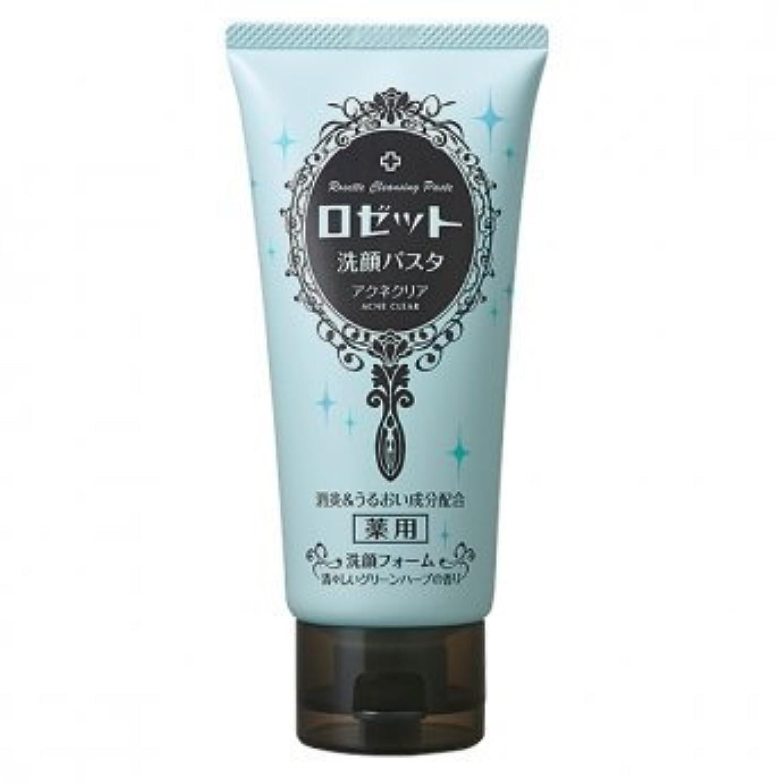 レタッチ派生するテザーロゼット洗顔パスタ アクネクリア × 10個セット