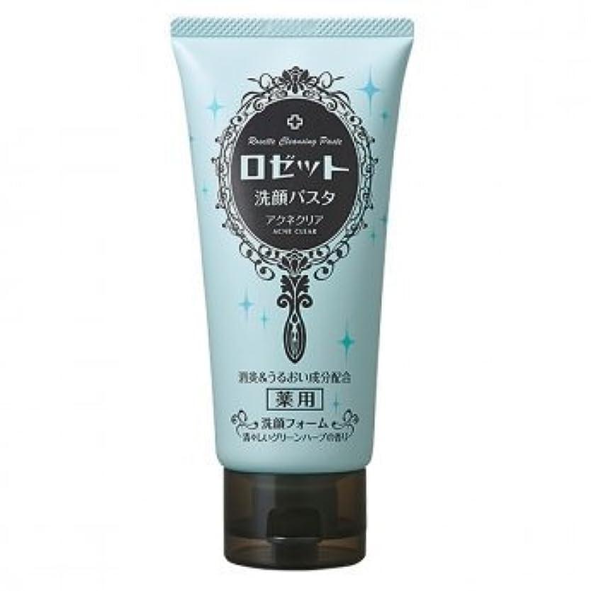 ビヨンふさわしい腐ったロゼット洗顔パスタ アクネクリア × 10個セット