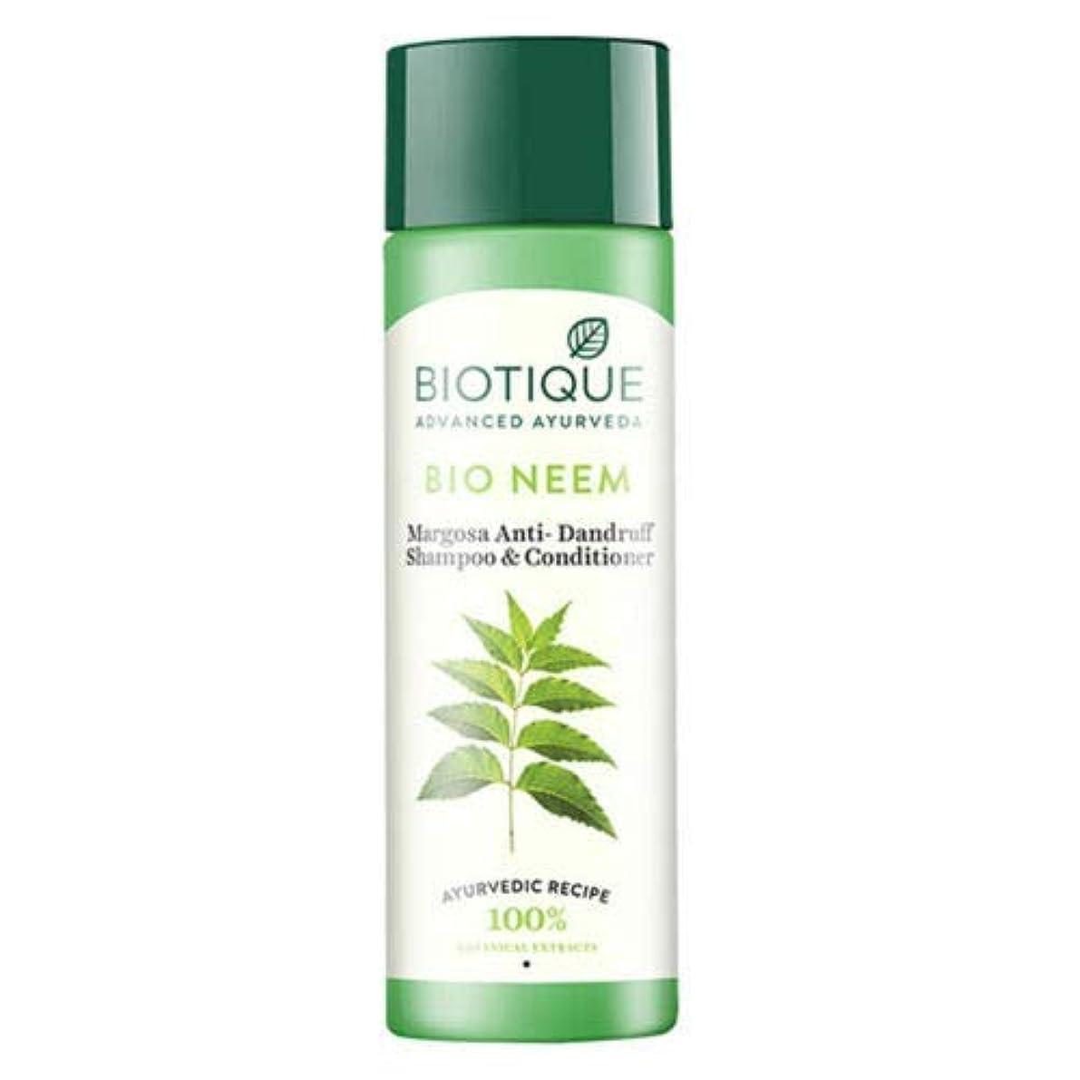 波紋宣言する傾いたBiotique Bio Neem Margosa Anti Dandruff Shampoo & Conditioner 120 ml Strong Hair Biotique Bio Neem Margosaアンチフケシャンプー...