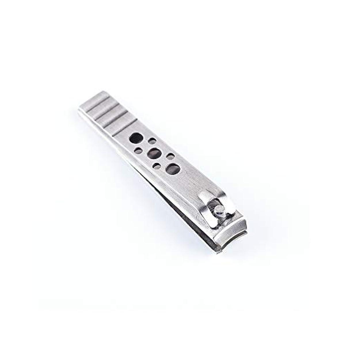 ディンカルビルマントセンチメンタル平らな口 爪切り 飛び散り防止爪切り 高級ステンレス鋼製 爪やすり、シルバー