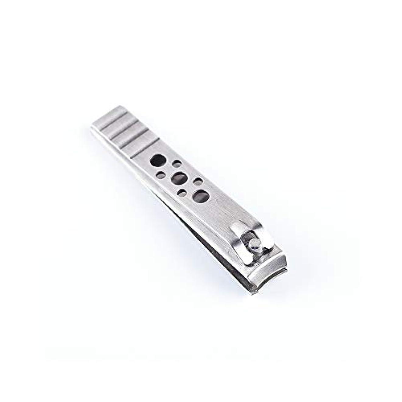 トピック言う扇動する平らな口 爪切り 飛び散り防止爪切り 高級ステンレス鋼製 爪やすり、シルバー