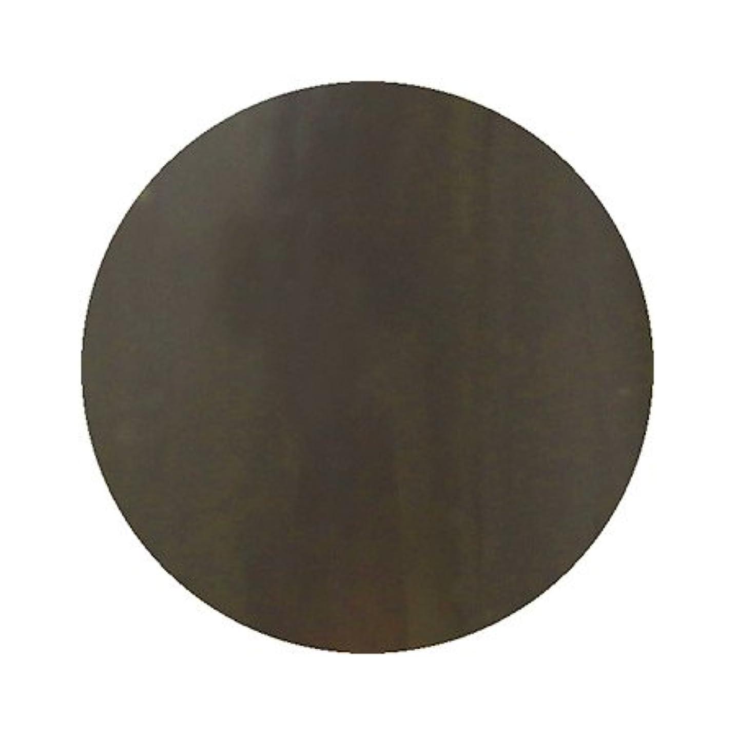平等泥通知するパラポリッシュ ハイブリッドカラージェル MD3 ダークブラウン 7g