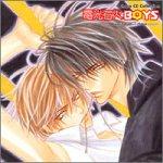 電光石火BOYS Chara CD コレクション