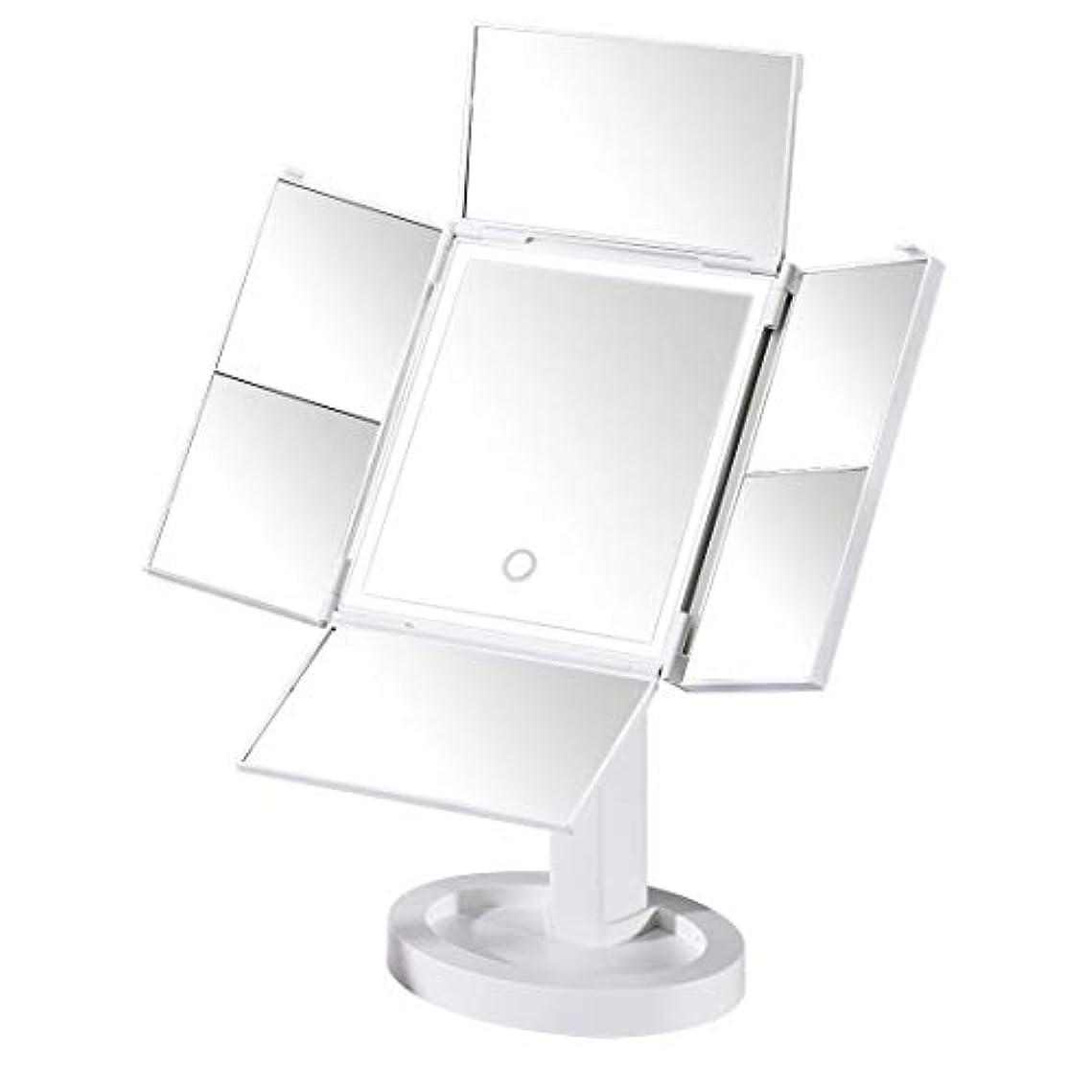 部分ために側面化粧鏡 HeHui-DG スタンドミラー 2 x 3 x 5 x 7 x拡大鏡付き 折りたたみ式 女優ミラー 卓上ミラー LEDミラー 折りたたみミラー タッチセンサー 2WAY給電式 電池&USB 角度調整可能 プレゼント