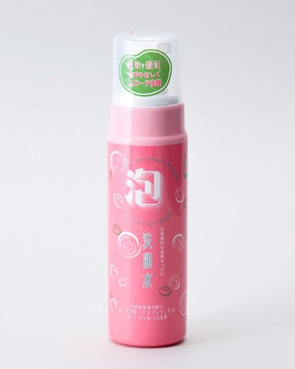 歴史頑張る努力する地の塩社 スゥイート洗顔フォーム 200ml