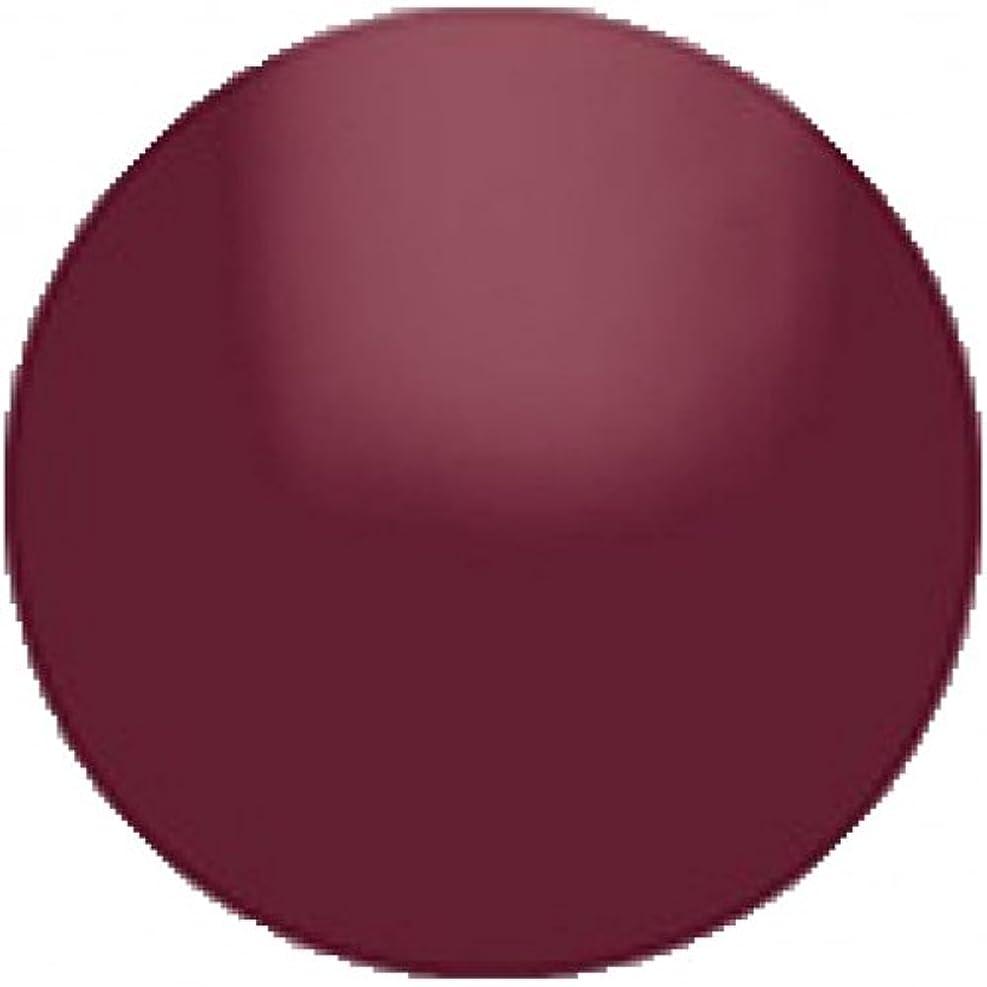 民主党山岳適切にEntity One Color Couture Gel Polish - Forever Vogue - 0.5oz / 15ml