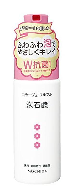 同僚幸運手書きコラージュフルフル 泡石鹸 ピンク 150mL (医薬部外品)