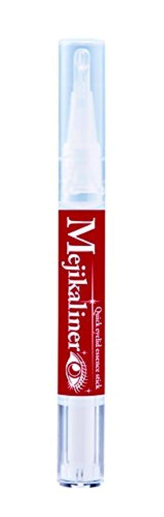 別れるアジャアコーシェモア メジカライナー 2ml