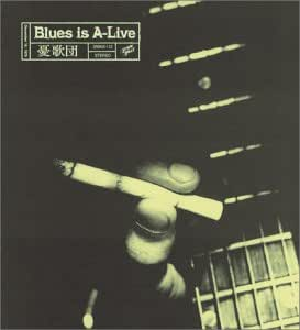 Blues IS A-LIVE
