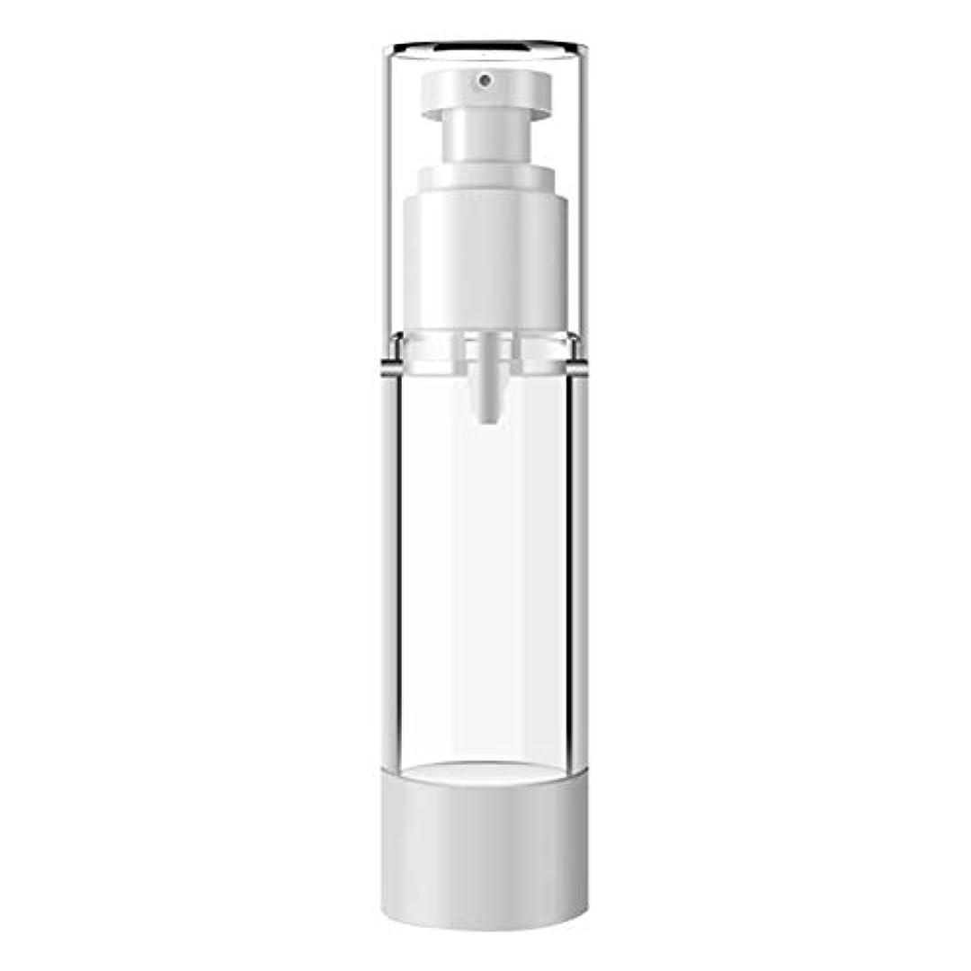 データム最大限箱スプレーボトル 小分けボトル トラベルボトル 美容ボトル 霧吹き ガラスボトル 漏れ防止 化粧水 美容液 遮光 化粧品ボトル おしゃれ 精製水 詰替ボトル 詰め替え ミニ 携帯便利 軽量 旅行用