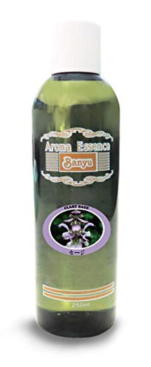 チョーク伝染性の外向き株式会社 万雄 アロマエッセンス クラリセージ 1本 250ml <ミント系の清涼感のある香り>