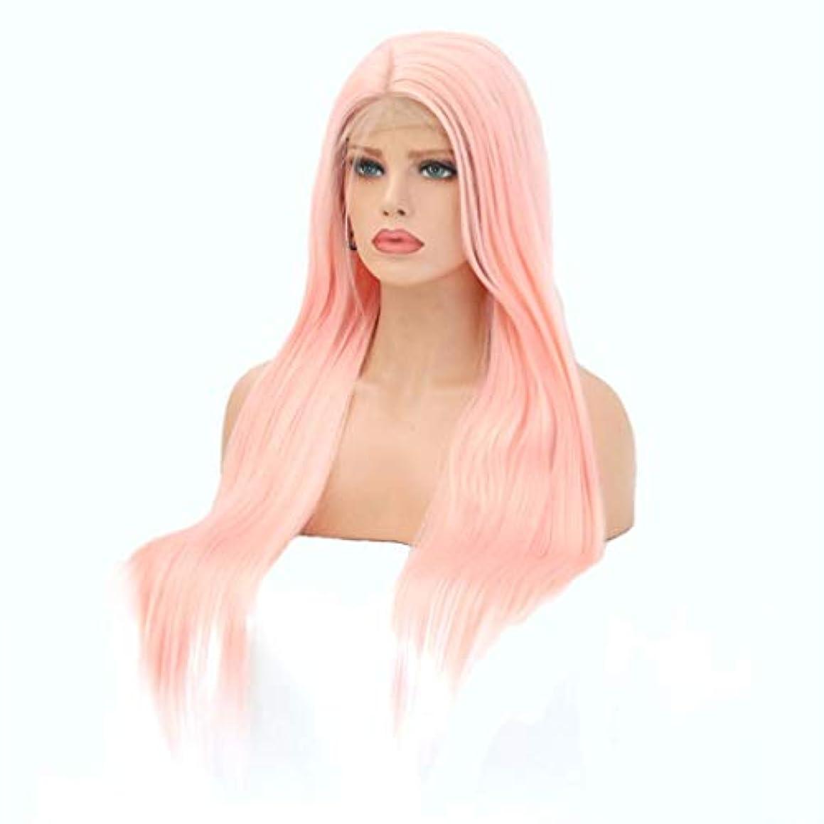 危険な天才百科事典Kerwinner 女性のためのフロントレースウィッグピンクの長いストレートの髪の化学繊維ウィッグヘッドギア