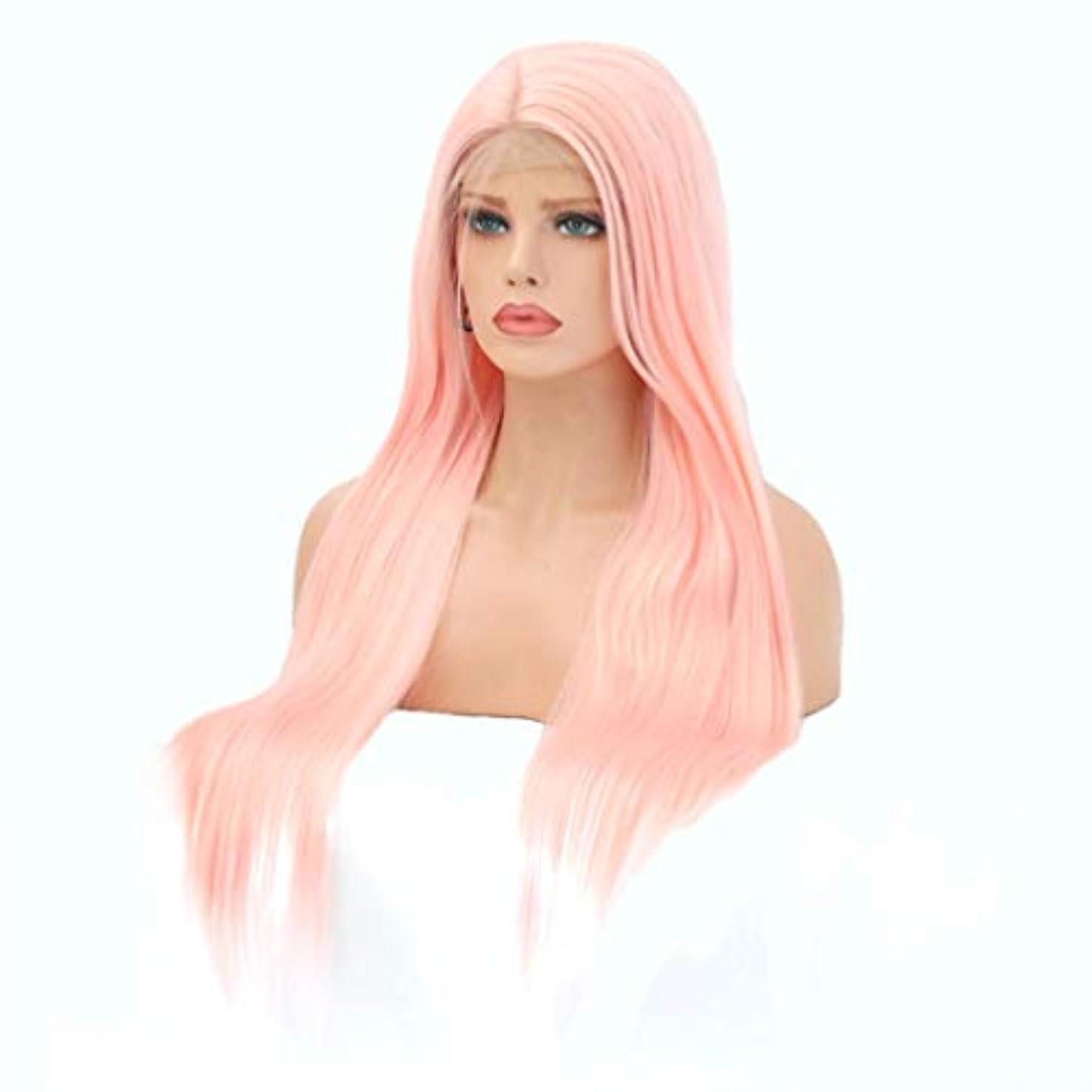 魅力コーラスダウンKerwinner 女性のためのフロントレースウィッグピンクの長いストレートの髪の化学繊維ウィッグヘッドギア
