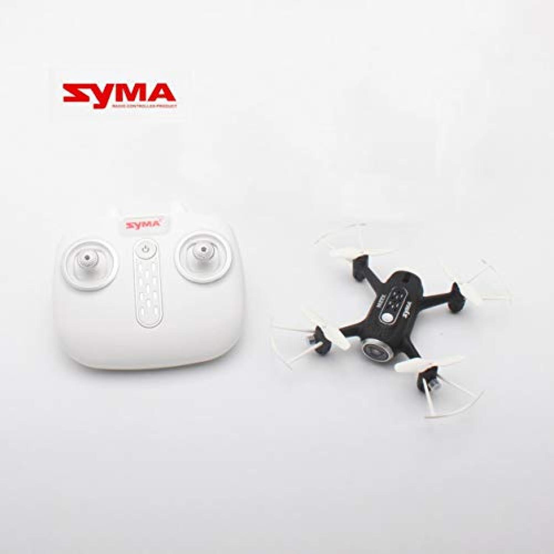 シマX22W 2.4G WifiカメラFPVリアルタイムセルフレイRCドローンクアドコプターホバー