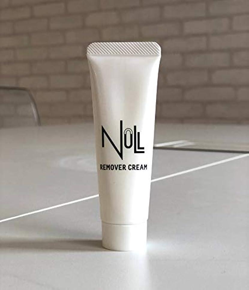 NULL メンズ 薬用リムーバークリーム 除毛クリーム ミニサンプル 20g [ 陰部/Vライン/アンダーヘア/ボディ用 ]