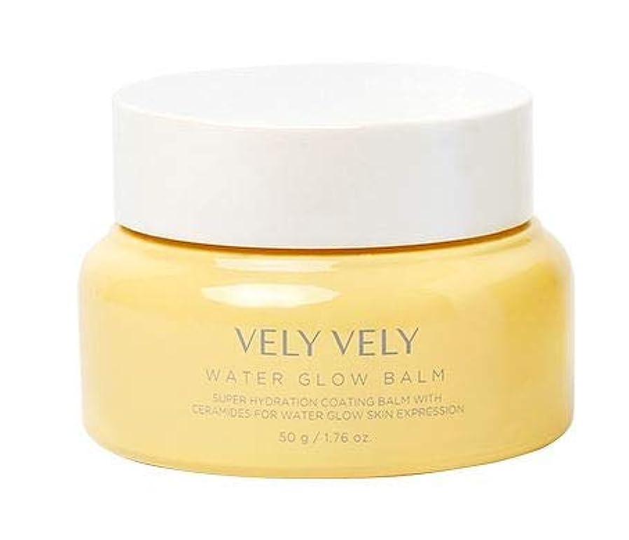 こするメッセージ写真Vely Vely Water Glow Balm(ウォーターグローバーム) 50g [並行輸入品]