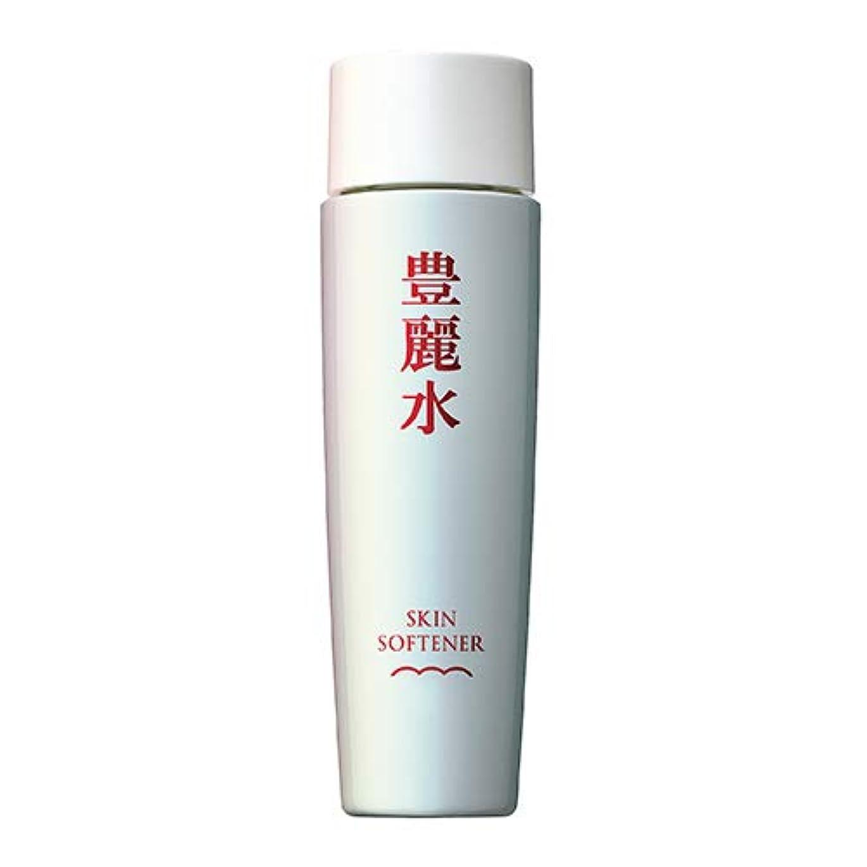ピジン研磨反毒豊麗水 やわらか 化粧水 100mL