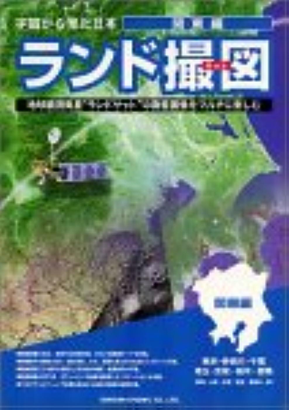 シフト神健全ランド撮図(関東編)