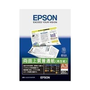 EPSON 両面上質普通紙[再生紙] A3 250枚 KA3250NPDR...