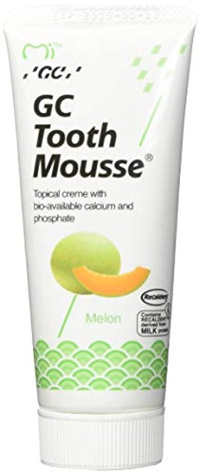Gc の歯のムース練り歯磨き粉の盛り合わせの味40g (メロン (Melon))