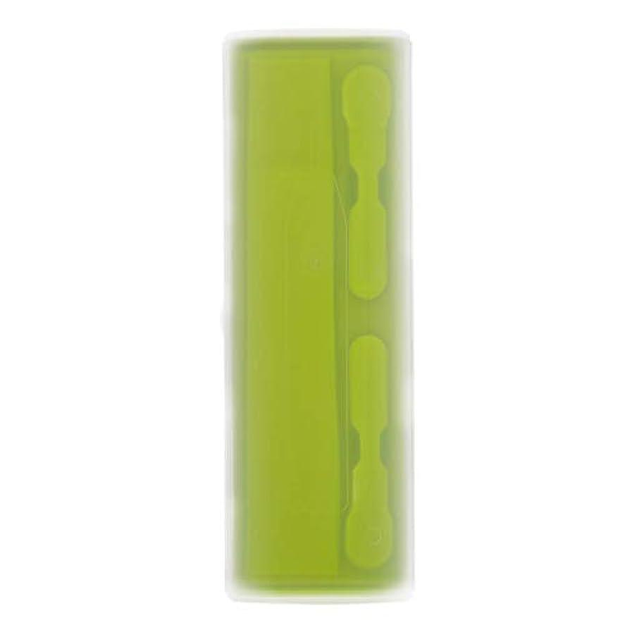 混乱ふつうトムオードリースRETYLY 携帯用電動歯ブラシホルダーケースボックス旅行キャンプ Oral-Bに適合 4色(グリーン)