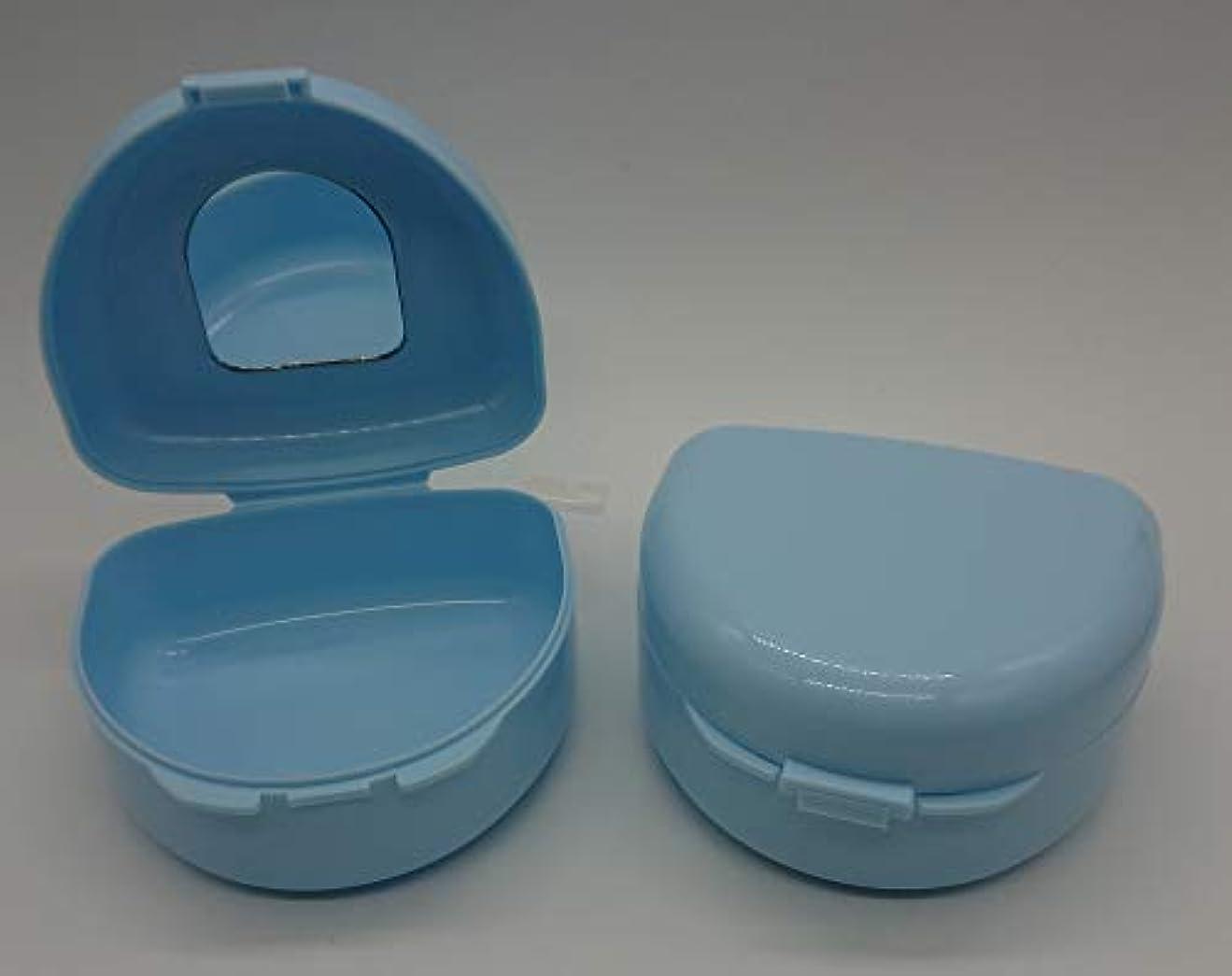聖なる保有者に話す鏡付き入れ歯マウスピースケース(容器) 水色