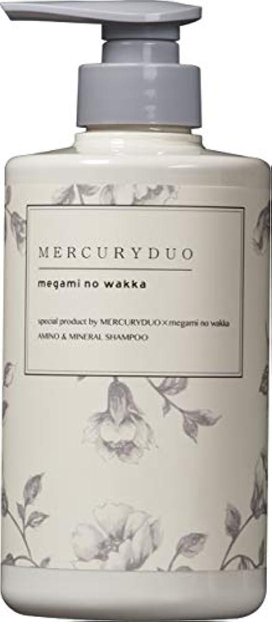 恐怖変形篭MERCURYDUO マーキュリーデュオ アミノ酸 シャンプー 480ml by megami no wakka (女神のわっか) ボタニカル フレグランスシャンプー (モイストタイプ)