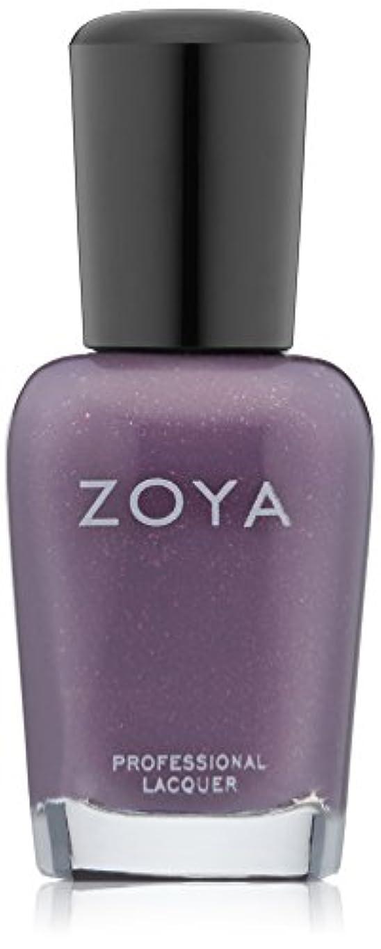 ZOYA ゾーヤ ネイルカラー ZP590 LOTUS ロータス 15ml  スモーキーなアメジストパープル パール/メタリック 爪にやさしいネイルラッカーマニキュア