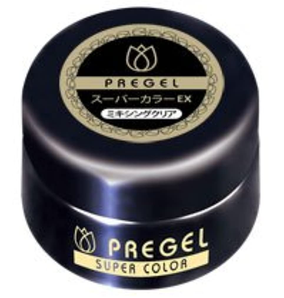 レプリカプレフィックス浅いPREGEL(プリジェル) スーパーカラーEx PG-SE000 <BR>ミキシングクリア 4g