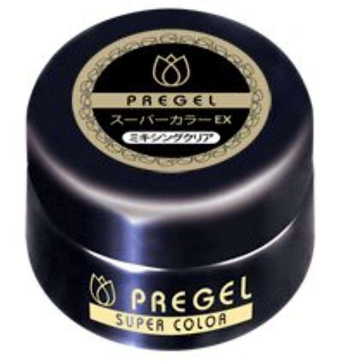 ペデスタル間違い不良品PREGEL(プリジェル) スーパーカラーEx PG-SE000 <BR>ミキシングクリア 4g