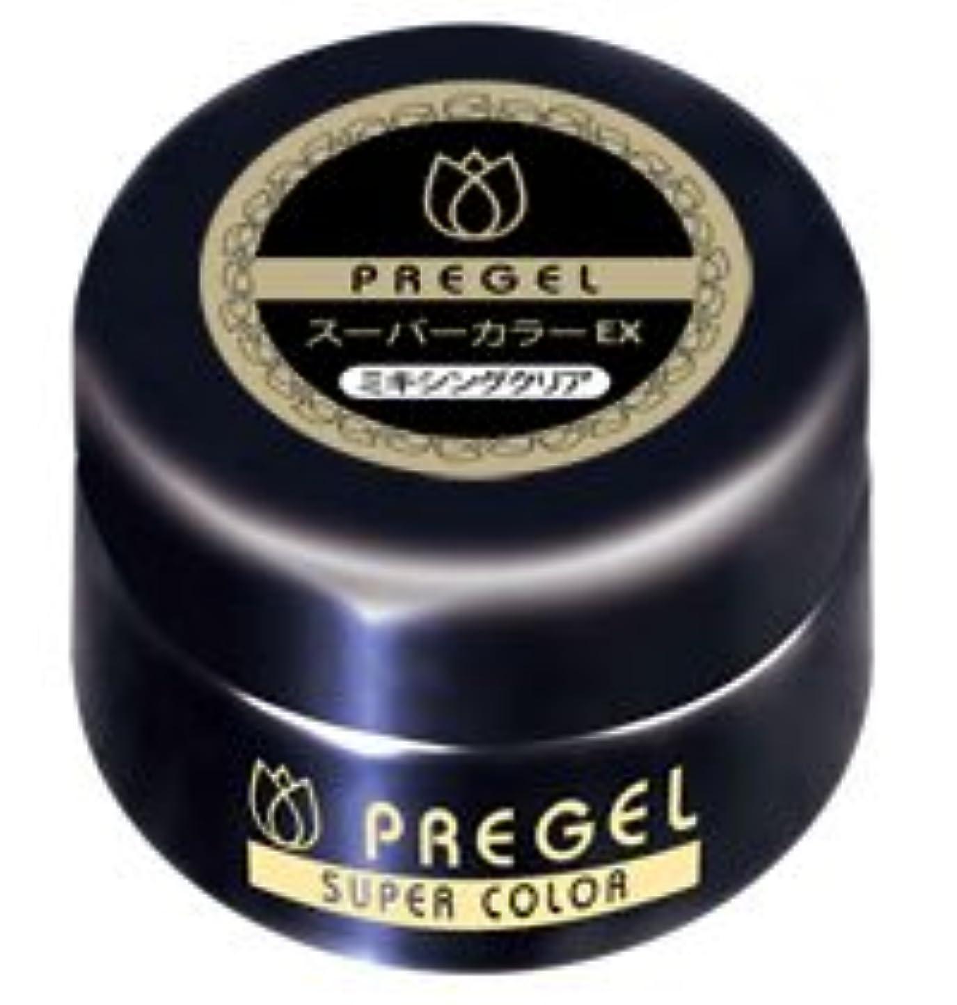 冷蔵する露出度の高いモールス信号PREGEL(プリジェル) スーパーカラーEx PG-SE000 <BR>ミキシングクリア 4g