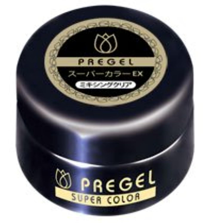 置くためにパック永続スケジュールPREGEL(プリジェル) スーパーカラーEx PG-SE000 <BR>ミキシングクリア 4g