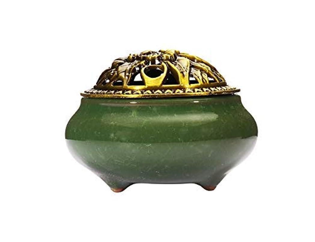 検出する戦争乳白色(Dark Green) - Incense Burner with Brass Incense Stick Holder Ice-Patterned Dark green Handmade Censer by Xujia.