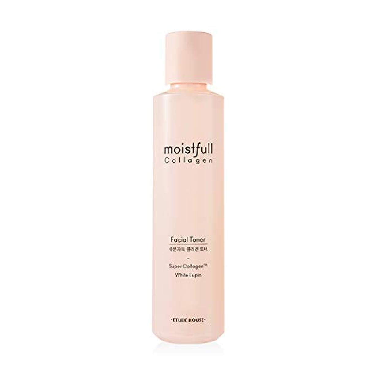 発掘するネーピア社会科エチュードハウス モイストフルCL トナー(化粧水) 200ml / ETUDE HOUSE Moistfull Collagen Skin 200ml [並行輸入品]