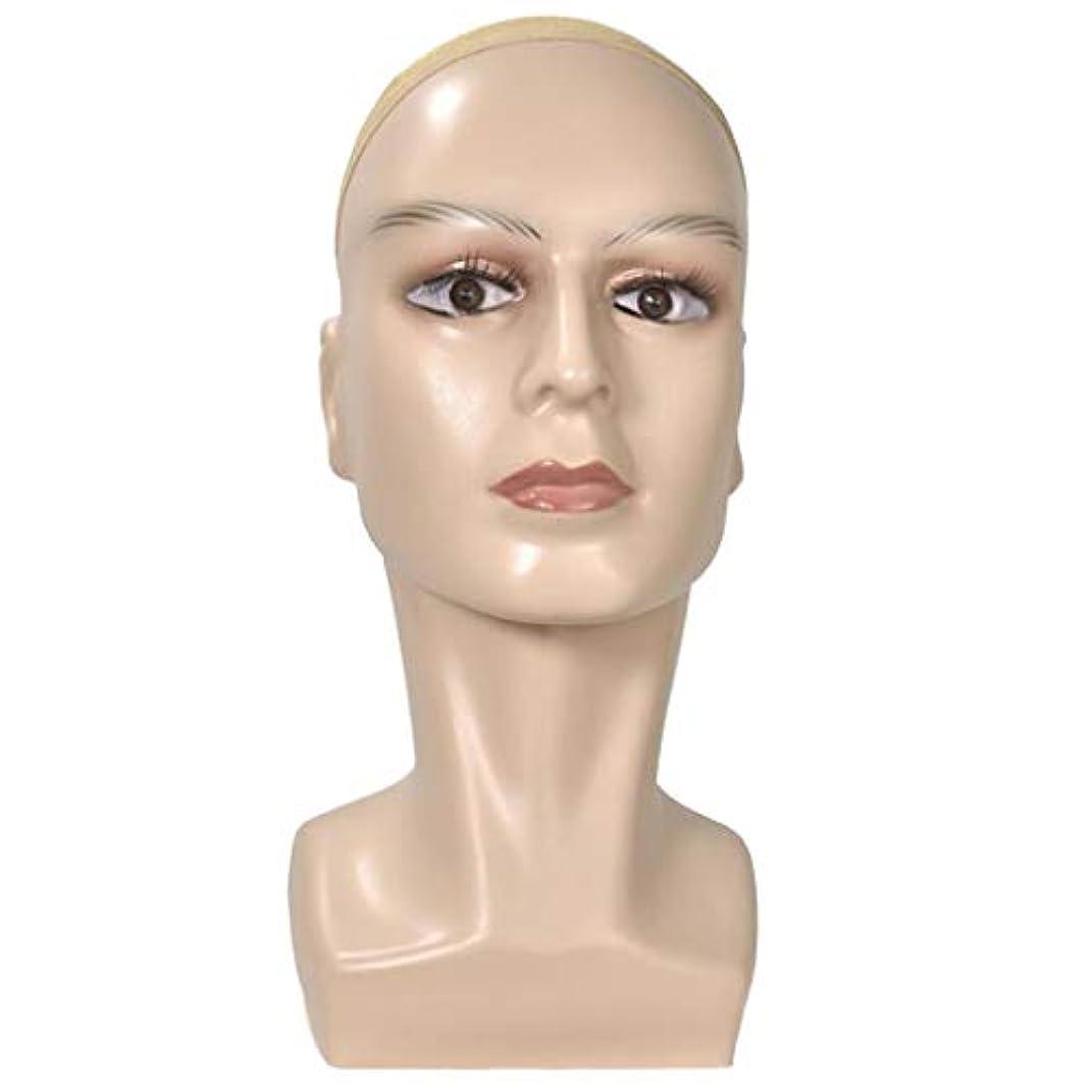 邪魔適格エミュレートするマネキンヘッド メイク ウィッグ リアルな 女性 ライフサイズ かつら 帽子 ディスプレイ 全2色 - 肌の色