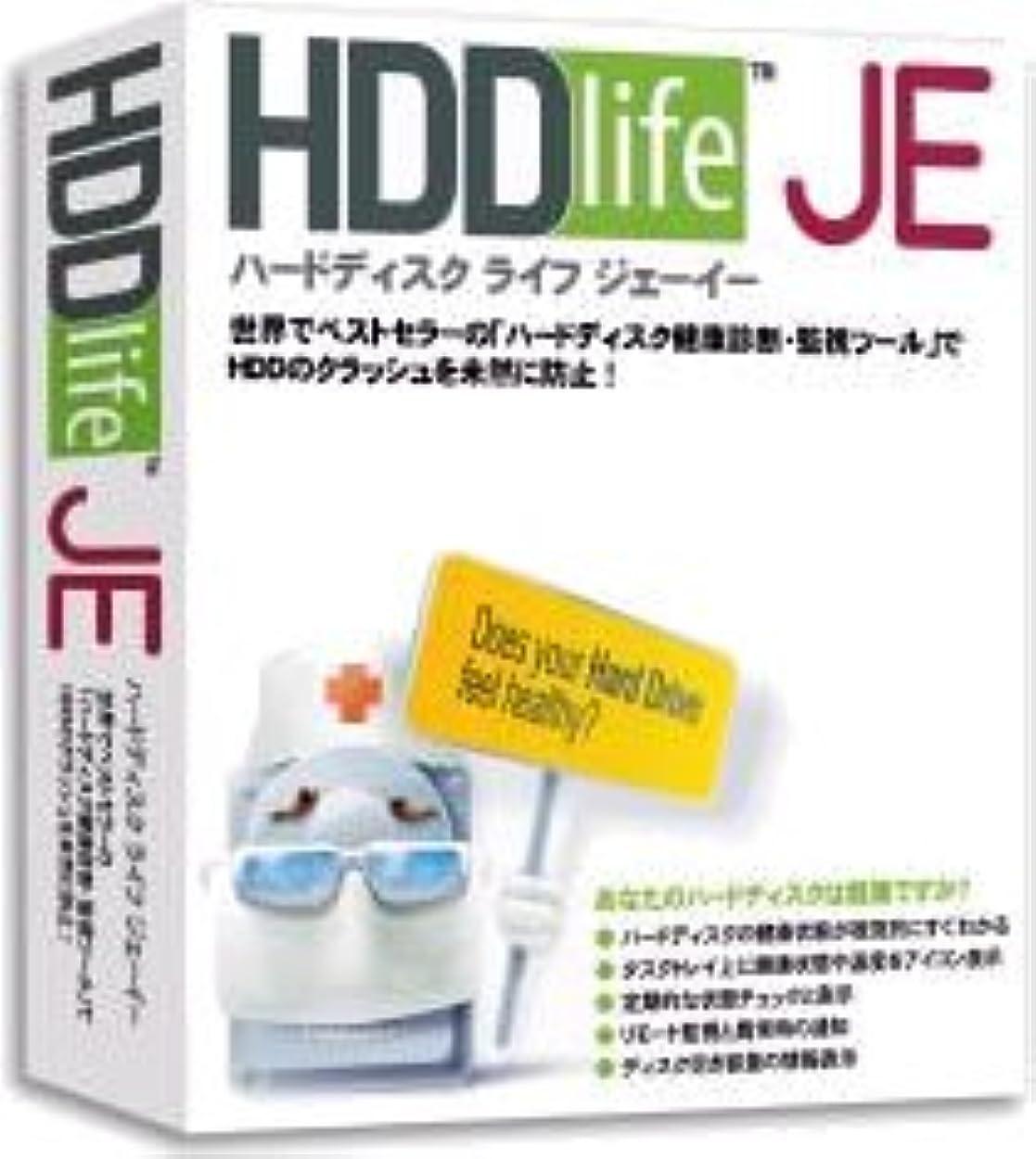 とまり木デンマーク語ダイエットHDDlife JE