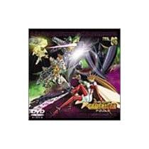 勇者王ガオガイガーFINAL VOL.06 「我が名はG」 [DVD]