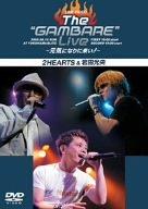 """ライブビデオ The""""GAMBARE""""Live~元気になりに来い!~ [DVD]"""