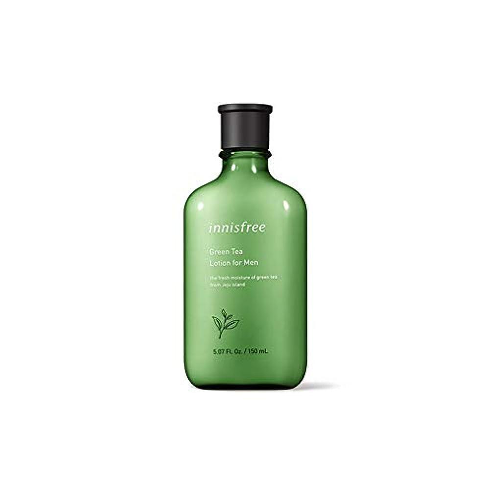 失業ホバート法律イニスフリー Innisfree グリーンティーローションフォーメン(150ml) Innisfree Green Tea Lotion For Men(150ml) [海外直送品]