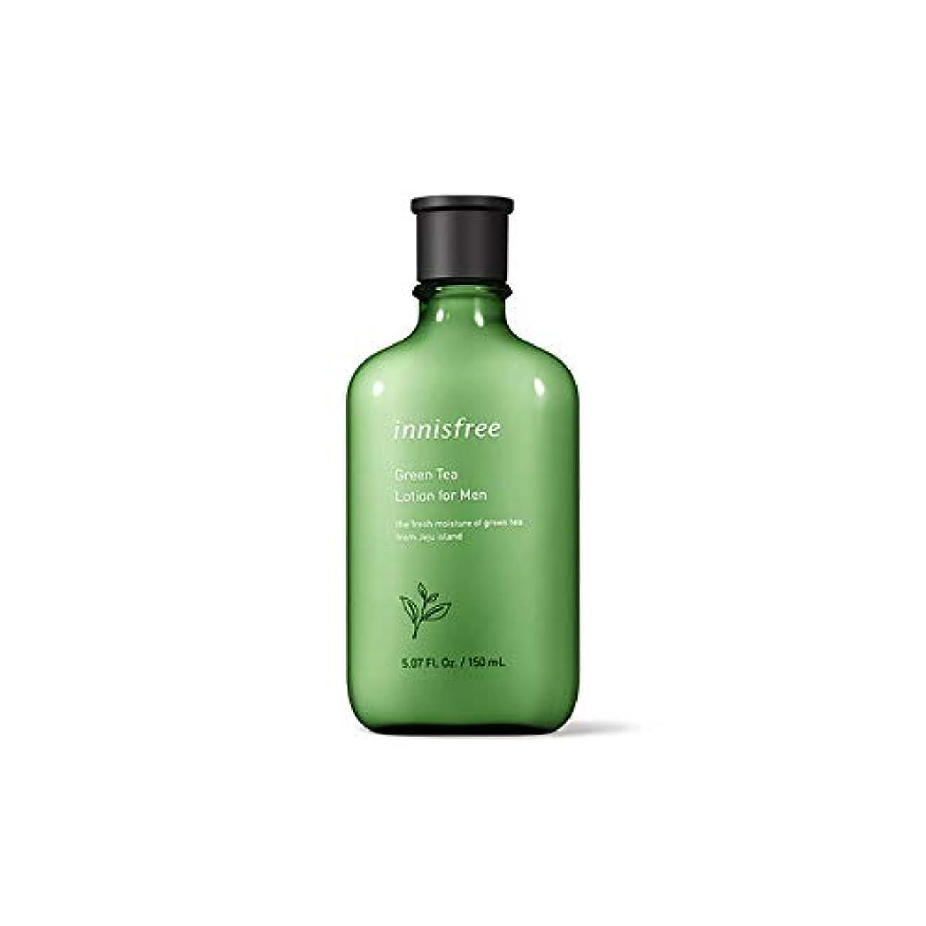 アカウント画面意図するイニスフリー Innisfree グリーンティーローションフォーメン(150ml) Innisfree Green Tea Lotion For Men(150ml) [海外直送品]