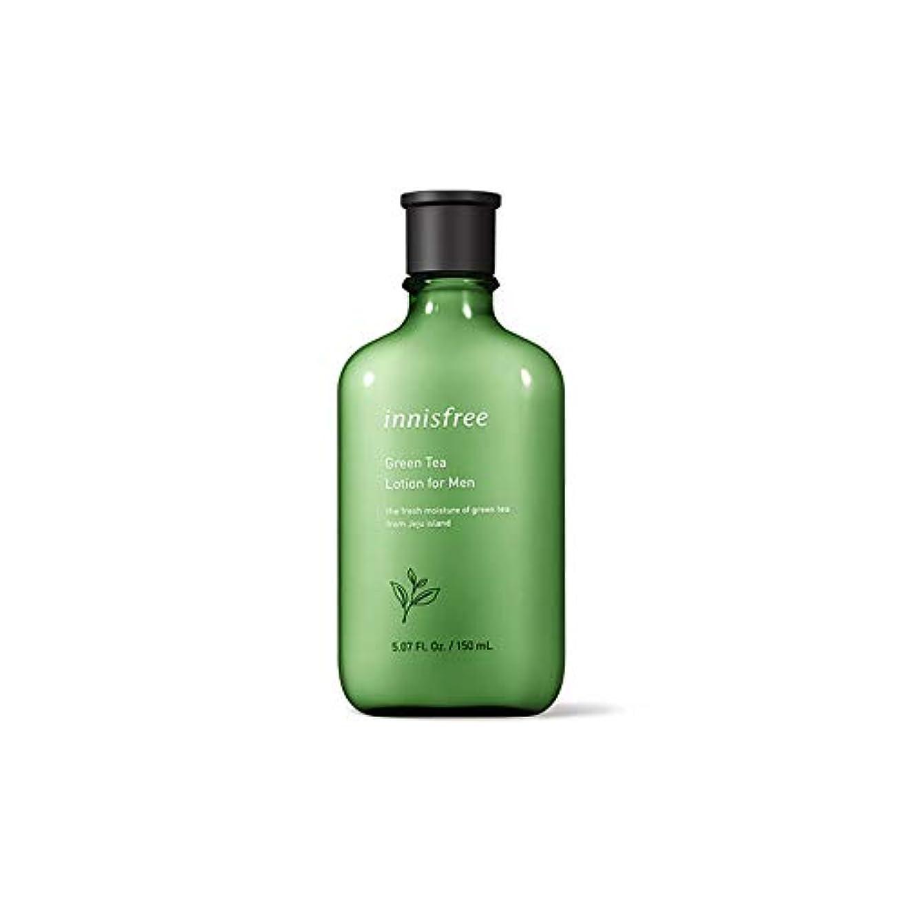 ゴミ痴漢冷えるイニスフリー Innisfree グリーンティーローションフォーメン(150ml) Innisfree Green Tea Lotion For Men(150ml) [海外直送品]