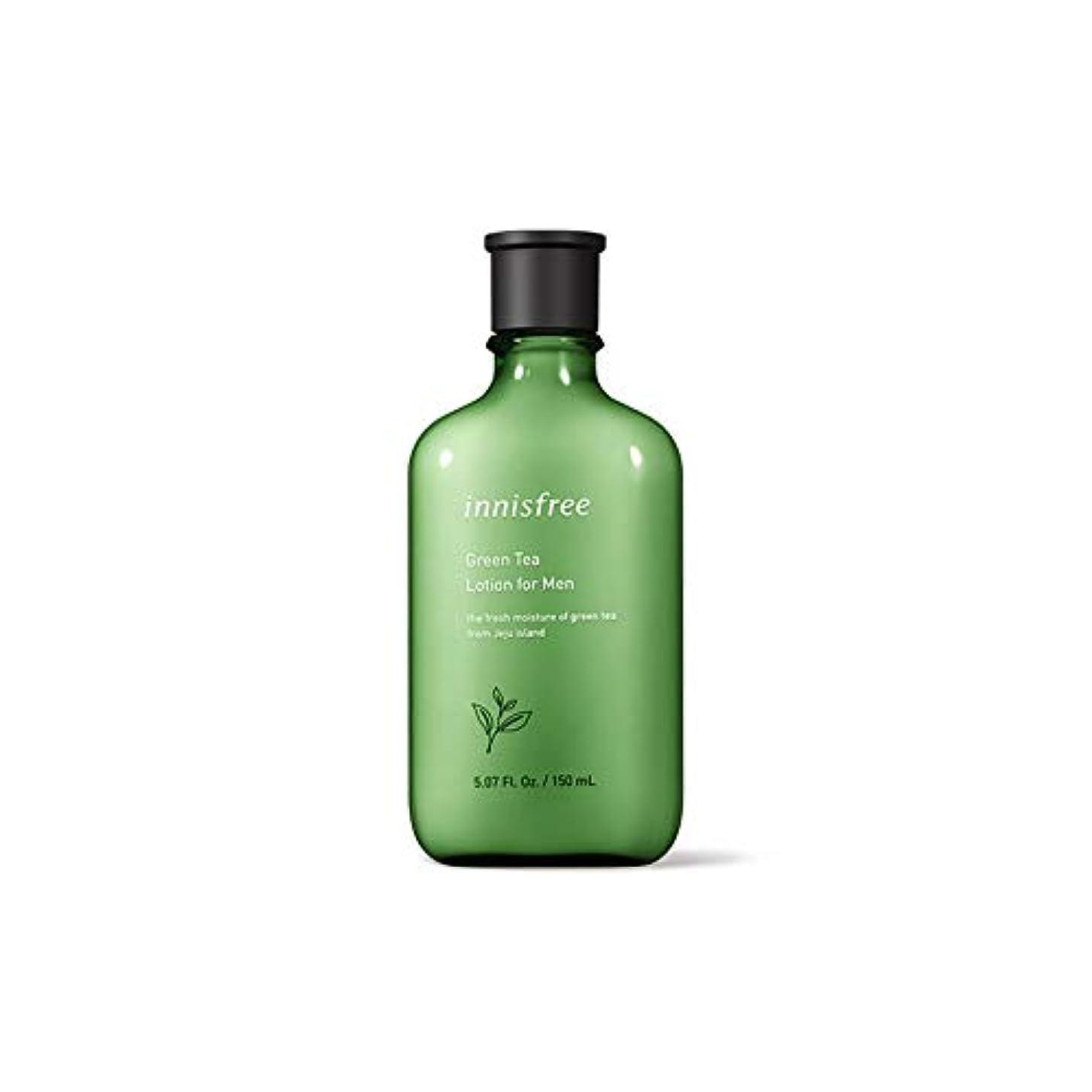 シェルサンダル不安定なイニスフリー Innisfree グリーンティーローションフォーメン(150ml) Innisfree Green Tea Lotion For Men(150ml) [海外直送品]