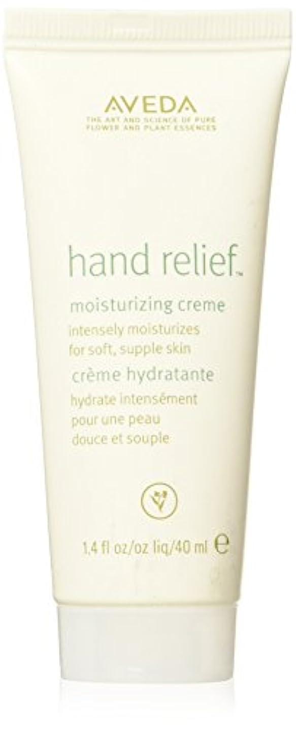 天才ツール不公平Hand Relief Moisturizing Creme