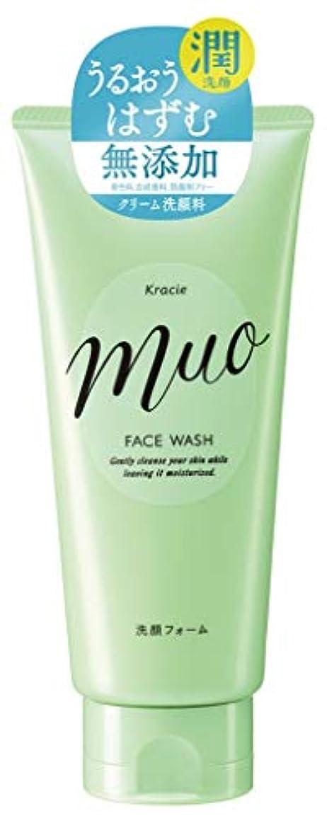 神話会社簡潔なミュオ 無添加クリーム洗顔料120g(天然アロマのやさしい香り)