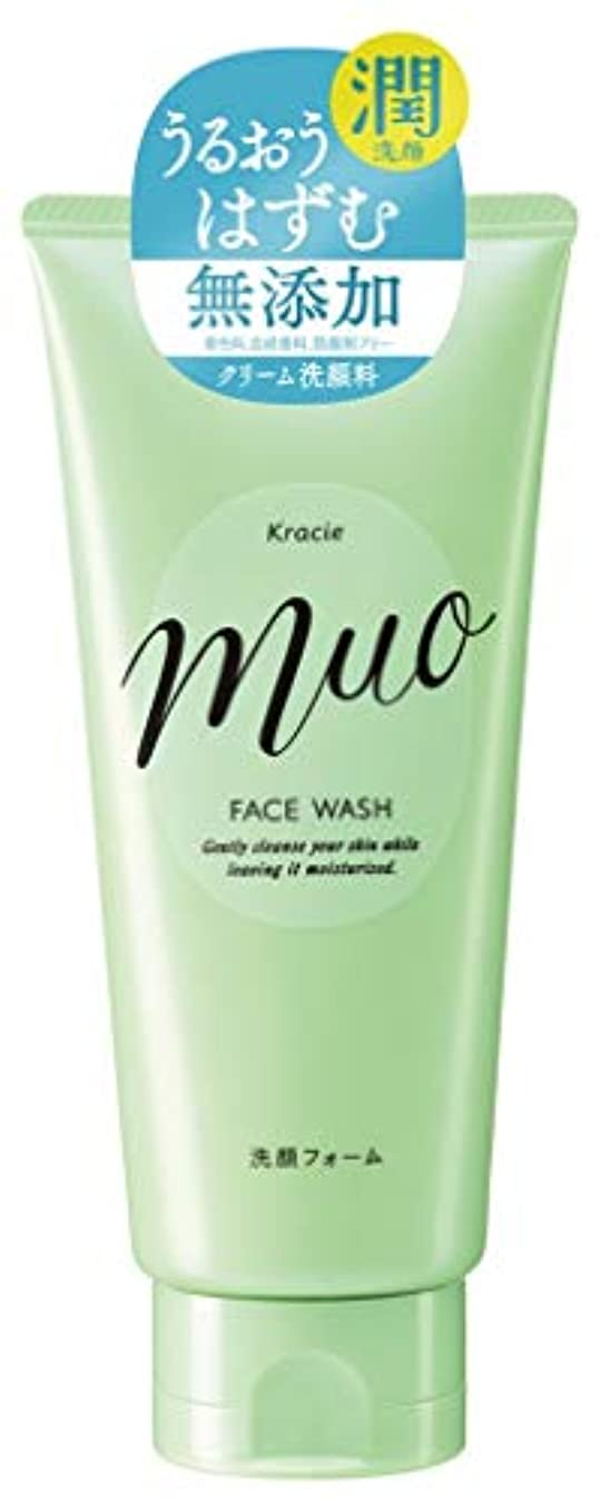 甘美な報いるゆりかごミュオ 無添加クリーム洗顔料120g(天然アロマのやさしい香り)