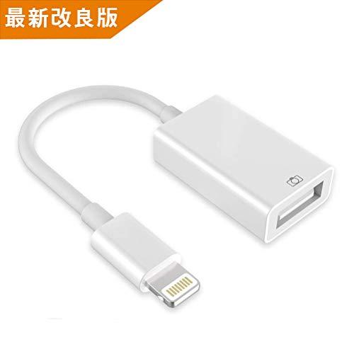 ライトニング USB OTG ケーブル OTG 変換 ケーブル ライトニング USB 変換 カメラアダプタ MIDI キーボード カメラ 接続可能 iPhone iPad用 …